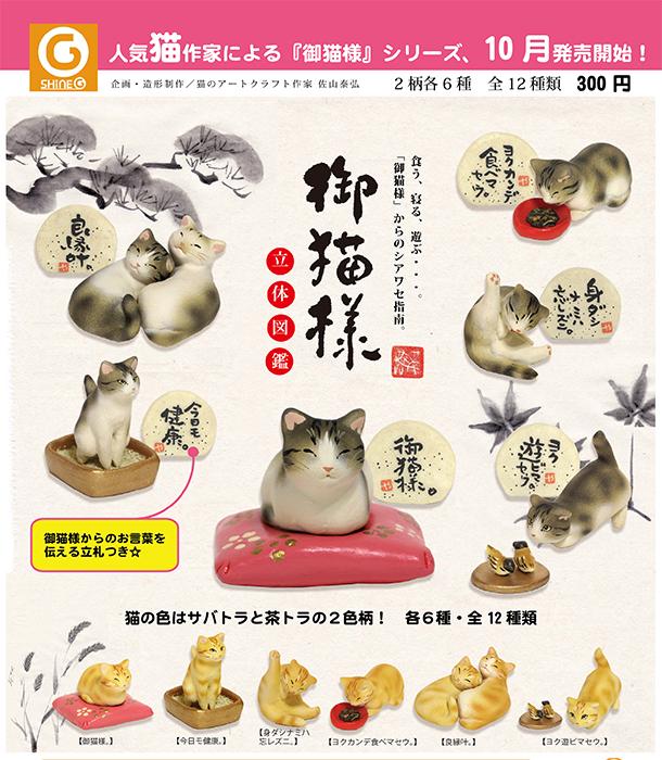 猫とPCケース 63台目 [無断転載禁止]©2ch.net [無断転載禁止]©2ch.netYouTube動画>7本 ->画像>856枚